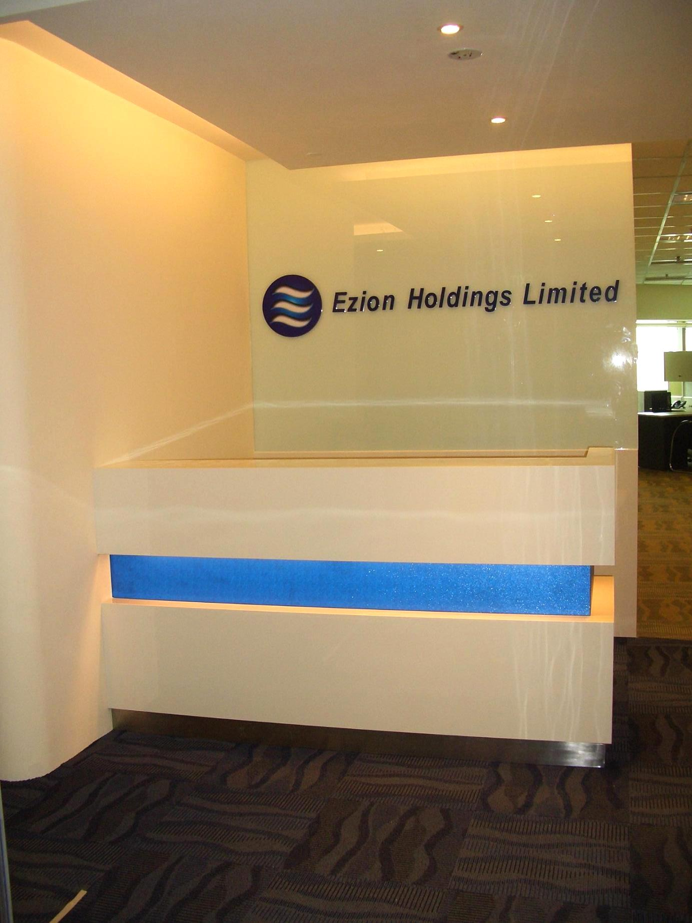 Ezion Holdings