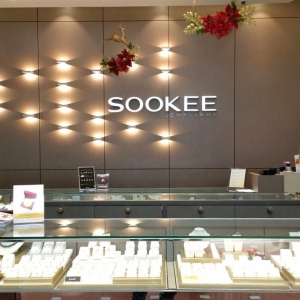 Soo Kee Jewellery @ Jurong Point